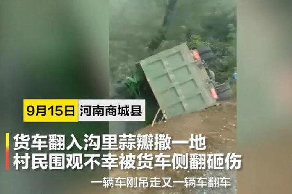 村民没有哄抢后续事故却造成共8人死亡