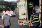 深圳:普货4米2满载9种危险品 货主和运输公司被罚13万