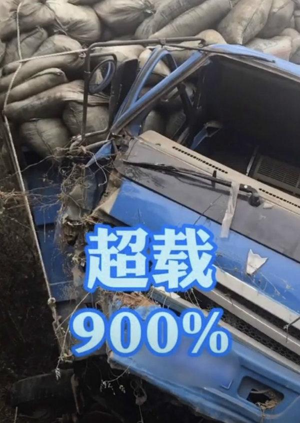 货车超载900%失控撞报废 司机心疼不已