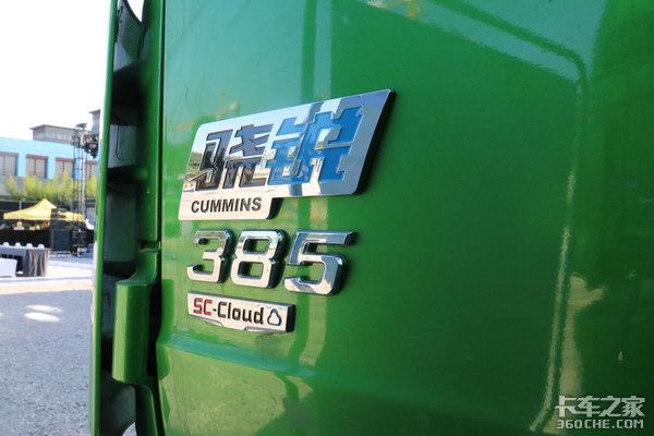 """搭载全新升级康明斯ISM发动机陕汽康明斯新M3000""""骁锐""""图解"""