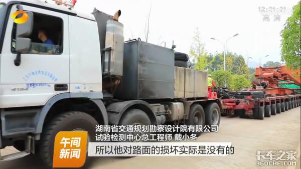 226个轮子31个轴总重395吨,这种大件巨无霸是怎样运输的?