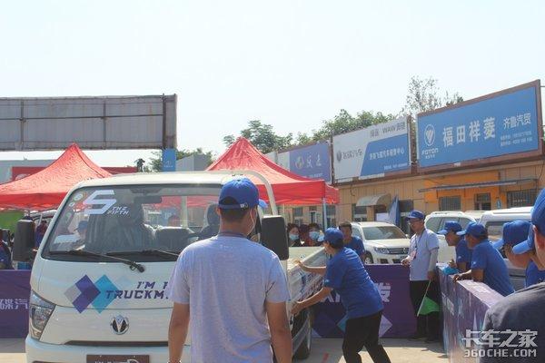 """第五届""""我是卡车人""""大赛-济南站圆满成功"""
