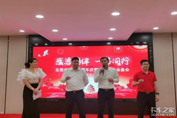 新乘龙新体验东莞车泰盛六周年庆暨乘龙新品品鉴会