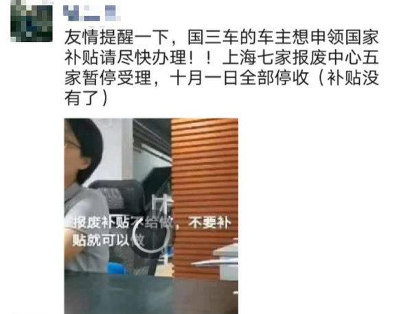 上海:10月1日起绕城高速及以内道路全面禁行国三车