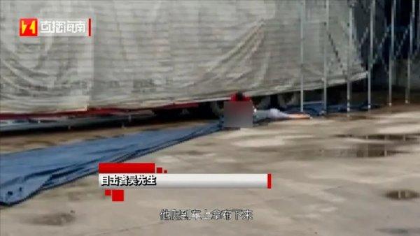 卡友4米高车顶坠落身亡 因没重视一细节