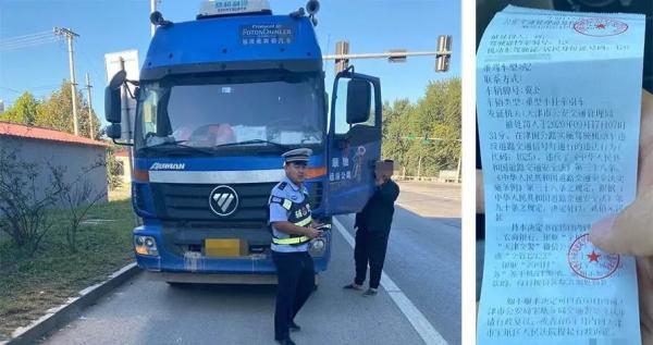 天津开展专项整治已有2千多辆货车被罚