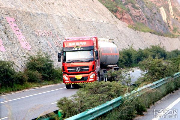 大数据下的货车司机吃苦受累还挣得少3000万卡友需得到社会关注