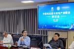 两院院士在宜宾 中国电动重卡换电产业促进联盟在宜宾成立