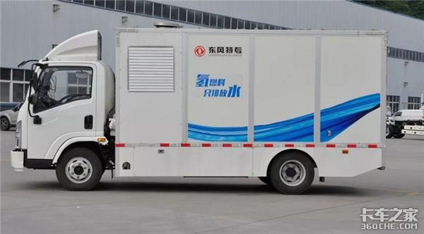 五部委联合发布!补贴上限17亿重点支持商用燃料电池汽车发展
