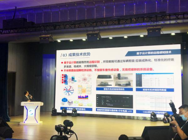 """科技治超""""天秤""""系统发布:重型货车超载实现智能""""自识别"""""""