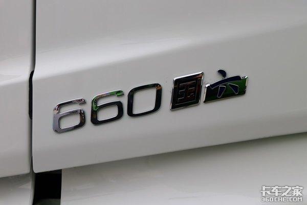 全车盘刹还有690L双腔油箱660马力德龙X6000报价52.8万