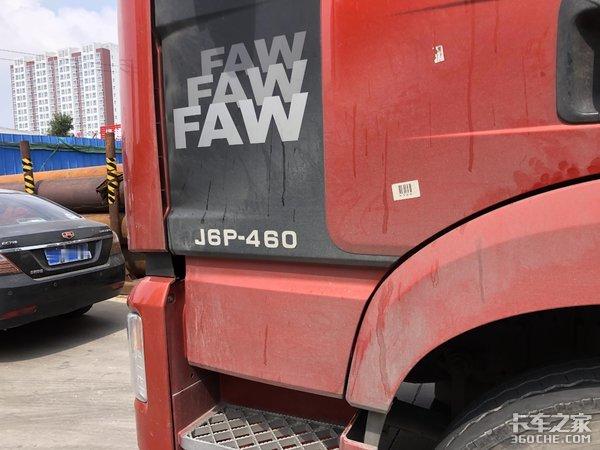 单胎挂车运钢材有啥优势?卡车司机:减重又省油,但对路况要求高