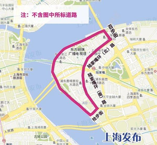上海发布国庆期间交通管制通告这些路段将限行