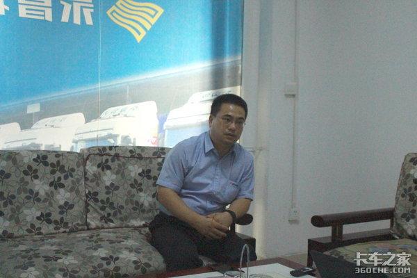 杨孟春:化零为整比较分散化的货运物流销售市场
