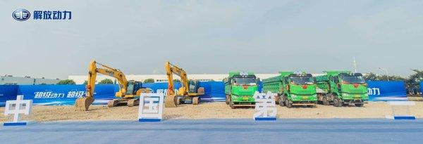 奥威16L发动机建设项目开工仪式举行