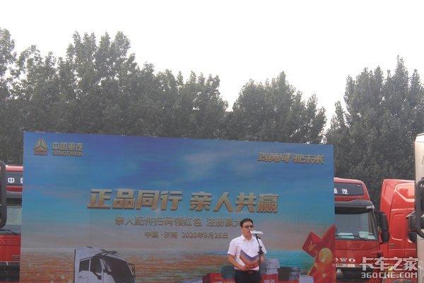 中国重汽亲人配件月度抽奖活动带您一起走进济南锐安4S店