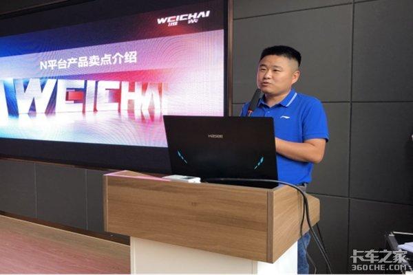 徐州恒广豪沃轻卡4S店开业暨重汽豪沃轻卡新统帅上市发布会圆满成功