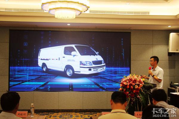 新物流新选择开沃纯电物流车新品发布