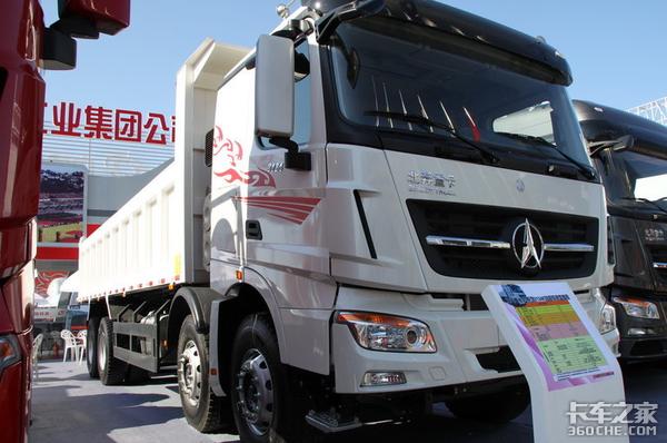 盘点:热衷北京车展北奔重卡十年来历届展车有哪些