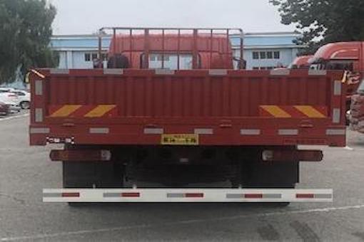 车市速看:青汽JK69米6小三桥登录低337匹工信部公告