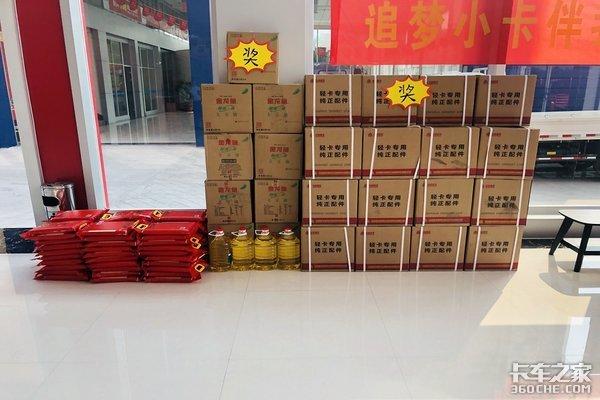 HOWO轻卡兰陵双瑞4S店大型促销会