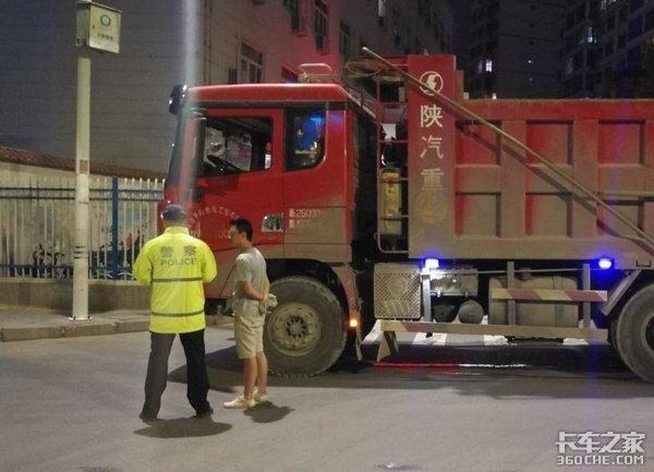 货车司机要想保证夜间行车安全,不要忽略这5点