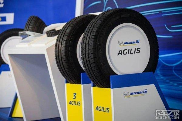 刹车距离缩短2.9米米其林AGILIS3轻卡轮胎上市