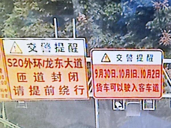 沪卡友注意!即日起3天内外环高速部分路段货车可通行客车道