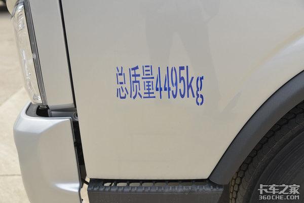 内蒙古轻卡上牌难车辆和公告必须一致多数经销商销量直接减半