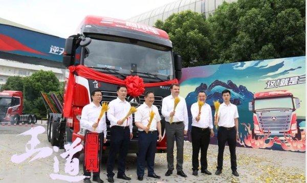 重磅!第二届卡车音乐节,三一重卡将发布卡车行业首个企业形象IP