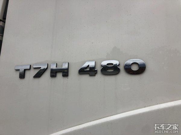 480马力发动机+960L大油箱,重汽T7H牵引车只要28万