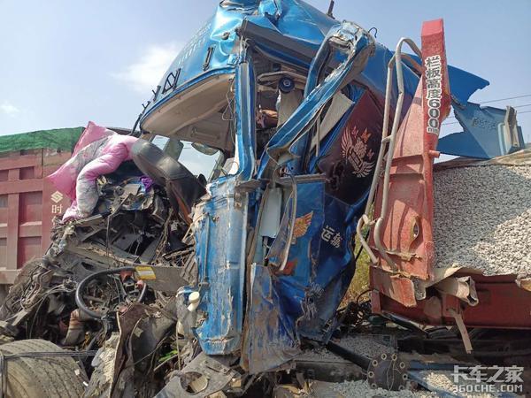 河南卡友不幸遇难,2700多名热心司机筹集7万善款救济家属