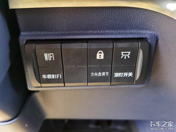 """560马力发动机配法士特最新AMT三一新车""""江山""""值得买吗?"""