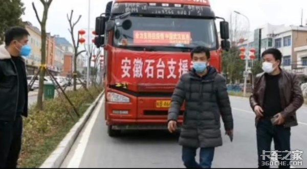 《在一起》致敬抗疫时最美逆行者,货车司机的精神薪火相传