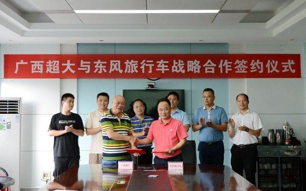 东风汽车股份9月销售汽车15409辆,同比增长10%