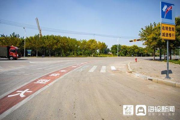 为有效预防交通事故发生山东滕州首次增设货车右转危险警示区