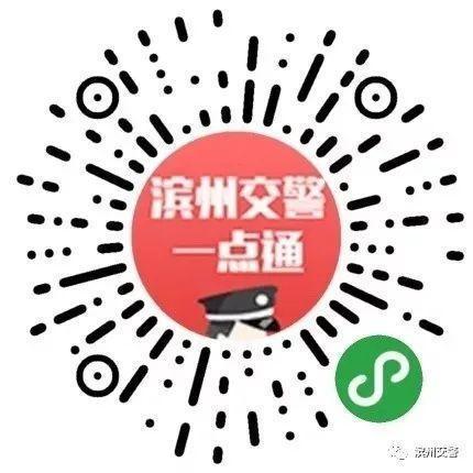 货车通行证办理难?山东滨州卡友可以通过以下两种方式
