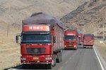 合理利用GPS系统 广州推进货车运行监测 优化道路货物运输环境