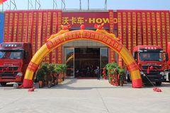 祝贺中国重汽长沙红狮开业庆典圆满成功