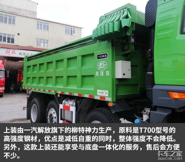 8x2中桥合规提升这台悍V自卸车能装18.5吨停运一天还有500补贴