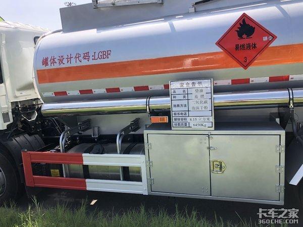 中短途油品运输看解放J6F能不能满足你