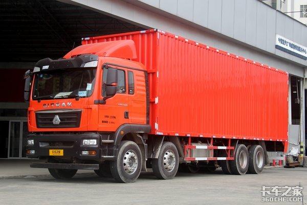 62方大容量还有20吨强装载这台汕德卡C5H前4后8有点强