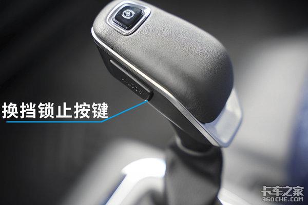 试驾丨AMT自动挡竟如此丝滑?现代盛图轻卡抢先体验换挡很聪明