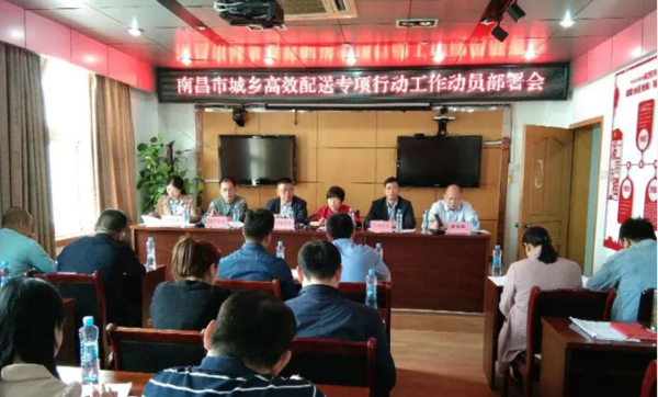 好消息!南昌正在研究放开新能源小货车城区限行、缩短禁货时段