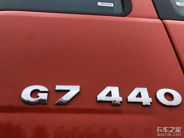460马力发动机+2.0版AMT变速器,实拍汕德卡G7载货车