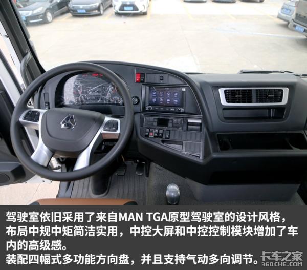 搭国六270马力机这款汕德卡G5配置豪横