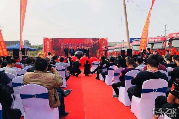 10月18日保定腾攀一周年庆典期待光临