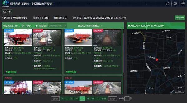 济南严查货车非法改装高科技治超2个月查处118辆