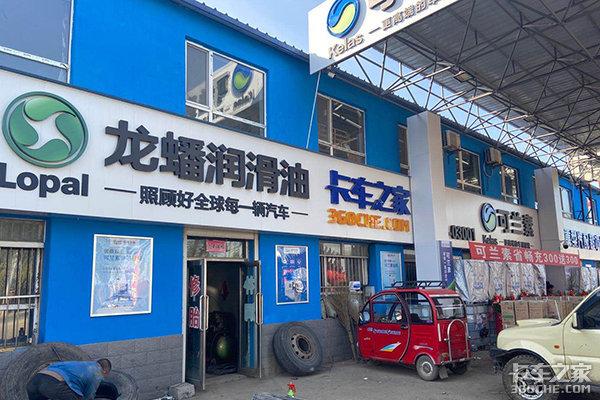 吃住行全有,东北首家可兰素七星店开业