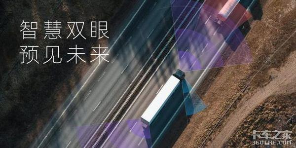每年的交通事故上升 罪魁祸首竟是它!